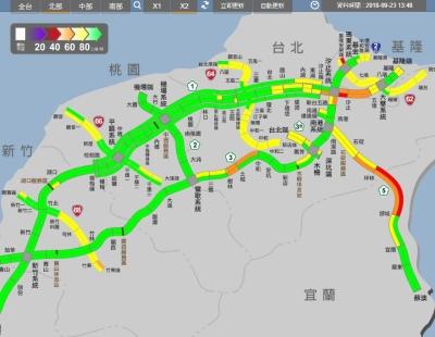 連假第2天國道上午3起追撞 回堵2至5公里