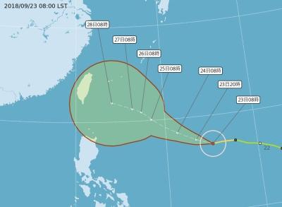 颱風潭美變中颱 28及29日可能影響台灣