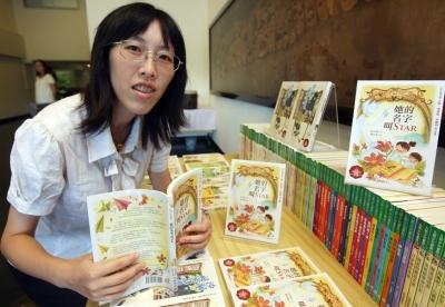 新銳作家許芳慈33歲血癌病逝 新作上個月剛問世