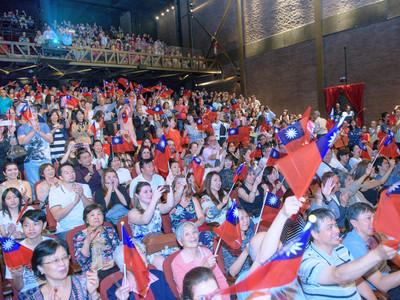 國慶文化訪問團聖保羅巡演 祈求國泰民安
