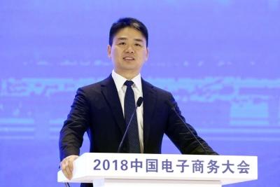 劉強東性侵疑雲  被害人求救短訊首曝光