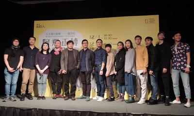 台中國家歌劇院巨人系列  阿飛正轉將登場