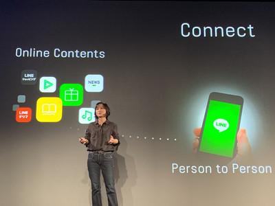 LINE平台未來價值 技術長提兩大關鍵字