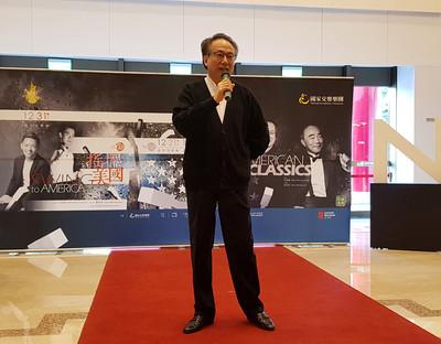 NSO音樂總監呂紹嘉:2020年屆滿不續任