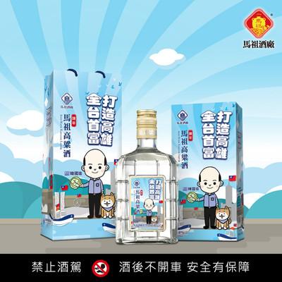 馬祖酒廠搶商機 推「賣菜郎CEO」紀念酒