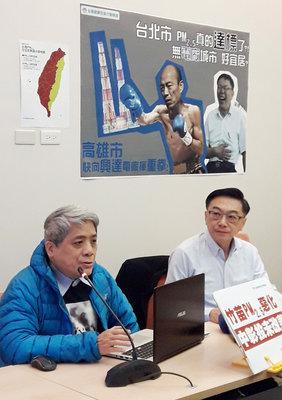 環團籲韓國瑜 不再展延興達燃煤許可