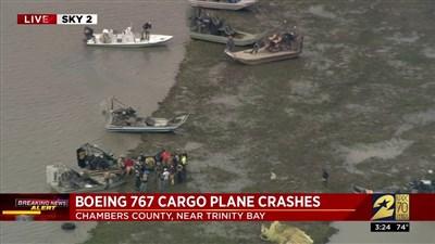 載亞馬遜貨櫃 阿特拉斯貨機墜毀德州3死