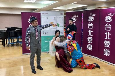 台北愛樂歌劇坊10週年 演出浦契尼與莫札特喜劇