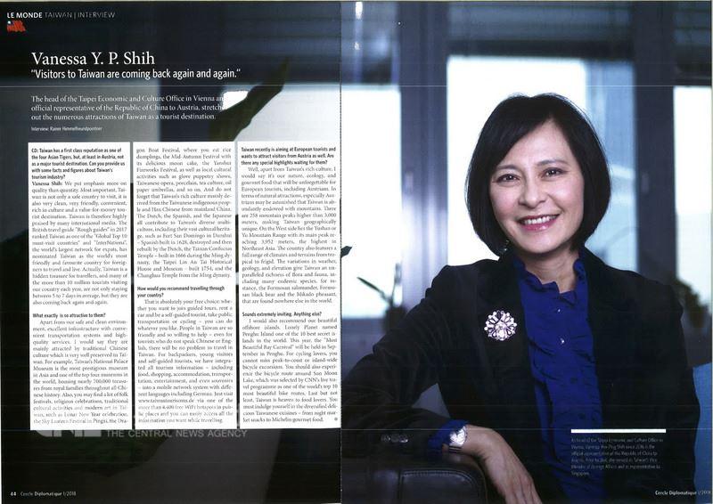 奧地利外交官雜誌在最新一期刊出駐奧地利代表史亞平專訪,她在6頁顯著篇幅中介紹台灣民俗、文化、風景、美食。(駐奧地利代表處提供)中央社記者唐佩君布魯塞爾傳真 107年3月2日