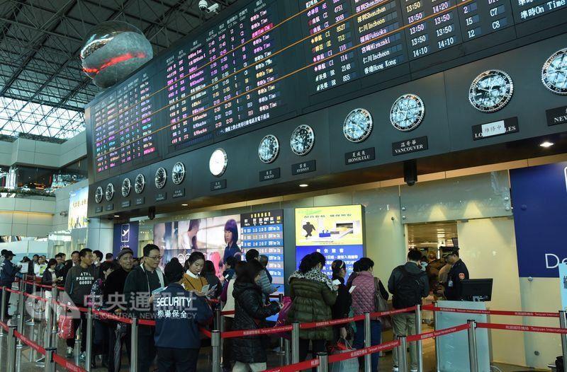根據交通部統計,去年台灣各機場國際航線旅客達4403萬人次。(中央社檔案照片)