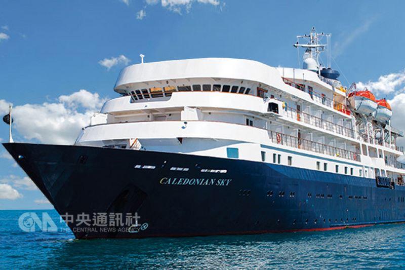 英國國際郵輪「卡莉多麗號」(Caledonian Sky)21日將靠泊台南安平港。(台南市經濟發展局提供)中央社記者楊思瑞台南傳真 107年3月12日