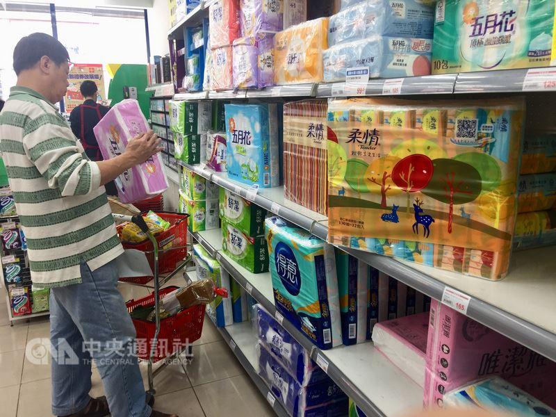 主計總處主計長朱澤民12日表示,目前整體物價走勢仍是溫和,沒有通膨也沒有通貨緊縮趨勢。圖為民眾選購衛生紙。(中央社檔案照片)