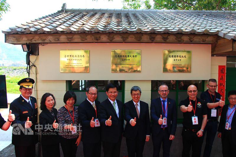 副總統陳建仁(右5)12日到位於台中市的國際非政府組織中心(INGO Center)參與揭牌儀式,並見證合作備忘錄簽訂。左5為台中市長林佳龍。中央社記者蘇木春攝 107年3月12日