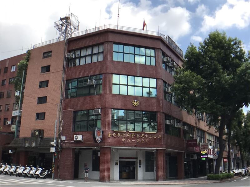 台北市警察局中山分局中山一派出所12日上午遭檢調搜索,派出所所長和涉案警員被帶回偵訊。(圖取自台北市警察局網頁police.gov.taipei)