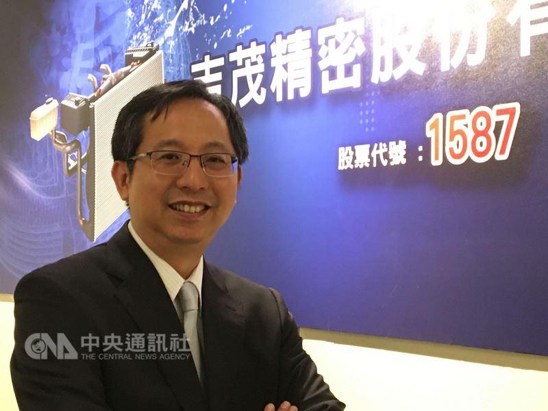 吉茂精密預計4月中旬掛牌上市,董事長劉彥狄預期今年業績可較去年佳。中央社記者鍾榮峰攝 107年3月12日