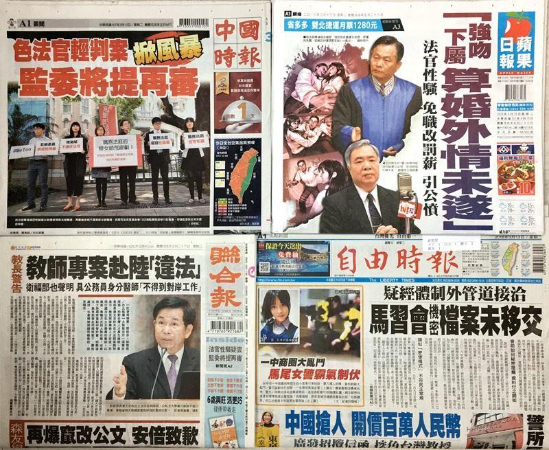 3月13日台灣各報頭條速報