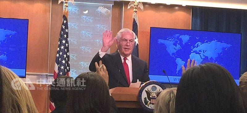 美國國務卿提勒森遭撤換,由中情局局長蓬佩奧接替。提勒森在國務院臨別記者會上,細數過去14個月成就。中央社記者江今葉華盛頓攝  107年3月14日
