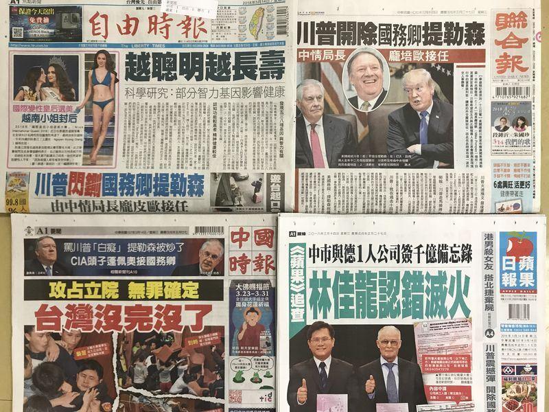 3月14日台灣各報頭條速報