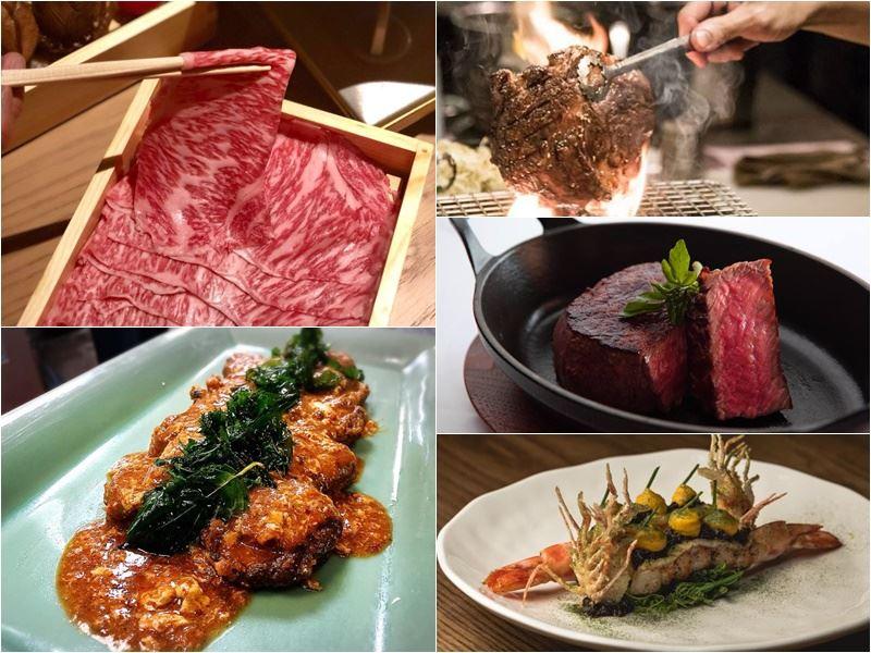 台北米其林指南14日下午發布,共20間餐廳入選。(圖取自各家餐廳臉書 www.facebook.com)