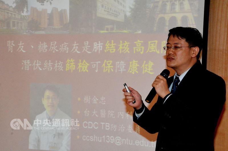台大醫院內科部整合醫學科主治醫師樹金忠(圖),姓氏罕見。他說,全台灣可能只有兩戶姓樹,他們家就有8人。不過,樹醫師不是治療樹木,他是胸腔內科醫師。中央社記者黃旭昇新北攝  107年3月14日
