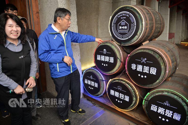 台北市長柯文哲(左2)17日視察台北啤酒工場,聽取啤酒工場都市變更計劃案內容規劃。(飲酒過量,有礙健康)中央社記者孫仲達攝 107年3月17日