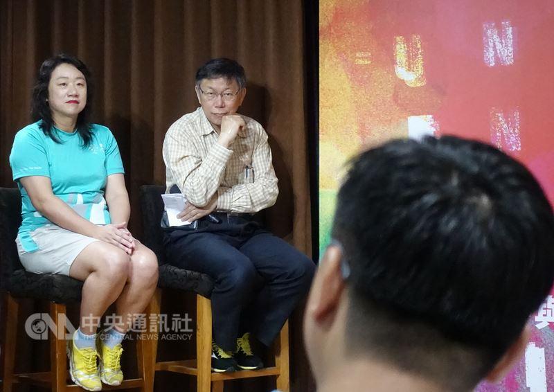 台北市長柯文哲(後右)18日出席由台北市青年事務委員會主辦的「台北的獨特與包容」論壇,暢談自己對台北的認識及台北的獨特性。中央社記者梁珮綺攝 107年3月18日