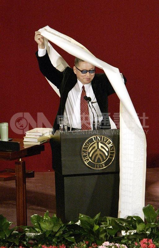 作家李敖2005年在北京大學演講,表示自己力爭言論自由,100本著作中,有96本為禁書。圖為他在演講中出示過去遭禁的著作清單。(中央社檔案照片)