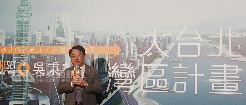 表態參選新北市長的民進黨立委吳秉叡19日公布「大台北灣區計畫」短片,並將剪接成1分鐘、30秒版本,今起在各大新聞台託播。中央社記者蘇龍麒攝  107年3月19日