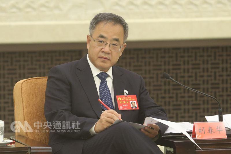 中國大陸國務院4名副總理19日出爐,多年前被視為「隔代接班人」的胡春華(圖)今後仍有可能擔任總理,但政治舞台縮小。(中央社檔案照片)