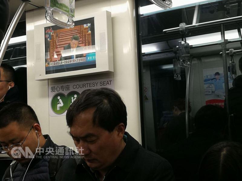 中國全國兩會今年開了16天,為讓全民聚焦這場盛會,全中國只剩北京能有大新聞。圖為上海地鐵車廂螢幕在中國全國兩會期間熱播兩會新聞。中央社記者陳家倫上海攝 107年3月20日