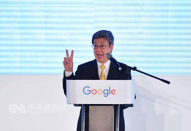副總統陳建仁(圖)21日在台北出席Google智慧台灣計畫啟動典禮,並致詞。中央社記者王飛華攝  107年3月21日