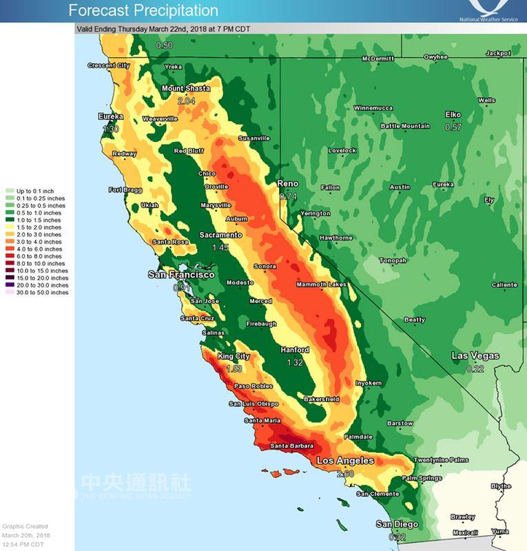 來自太平洋挾帶豐富水氣的大氣長河,正步步逼近南加州,預計將帶來豐沛雨量,可能引發土石流,有關單位已撤離至少3萬人。(摘自美國國家氣象局官方臉書)中央社記者曹宇帆洛杉磯傳真 107年3月21日
