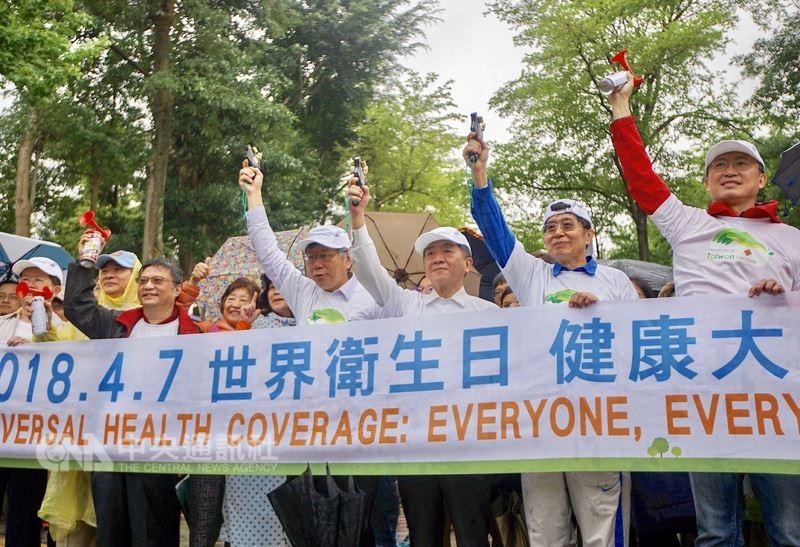 衛生福利部中央健康保險署7日在台北市大安森林公園舉辦「世界衛生日 健康大步走」健走活動,衛福部長陳時中(前右3)、台北市長柯文哲(前右4)鳴槍起跑,為活動揭開序幕。中央社記者裴禛攝 107年4月7日