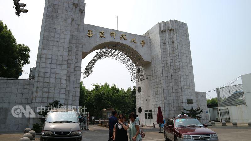 上海一直是台灣學生赴陸讀大學的熱門地區。今年學測結束後,小霖走訪江蘇省、上海市的5所大學,華東師範大學是其中一所。圖為華東師範大學校門。中央社記者陳家倫上海攝  107年4月7日