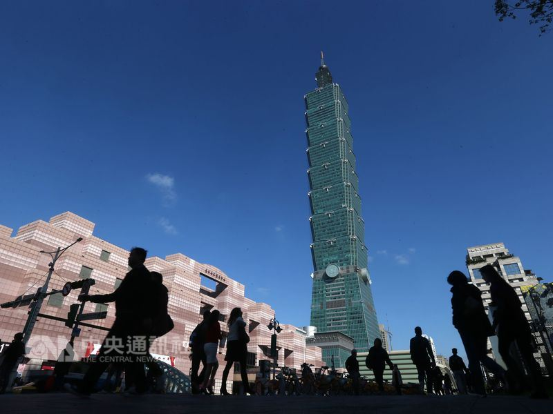 美國公布最新主要貿易夥伴外匯政策報告,台灣繼上次被移除外匯操縱觀察名單後,這次也未入榜。(中央社檔案照片)