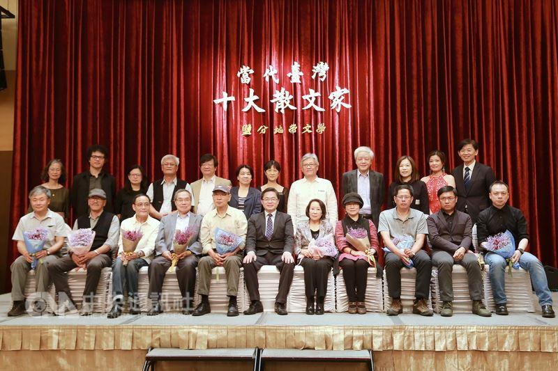 由台南「鹽分地帶文學」雙月刊主辦的「當代台灣十大散文家」評選結果出爐後,14日在台南舉行贈獎,是文壇多年來難得一見的盛會。(台南市政府提供)中央社記者張榮祥台南傳真 107年4月14日