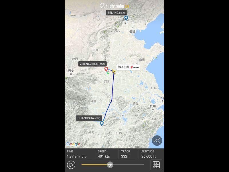 中國國際航空CA1350從長沙飛北京航班,因為「公共安全」,15日上午9時58分備降鄭州機場,人機安全。圖為航班飛行航跡圖。(截圖取自Flightradar24網站)中央社  107年4月15日