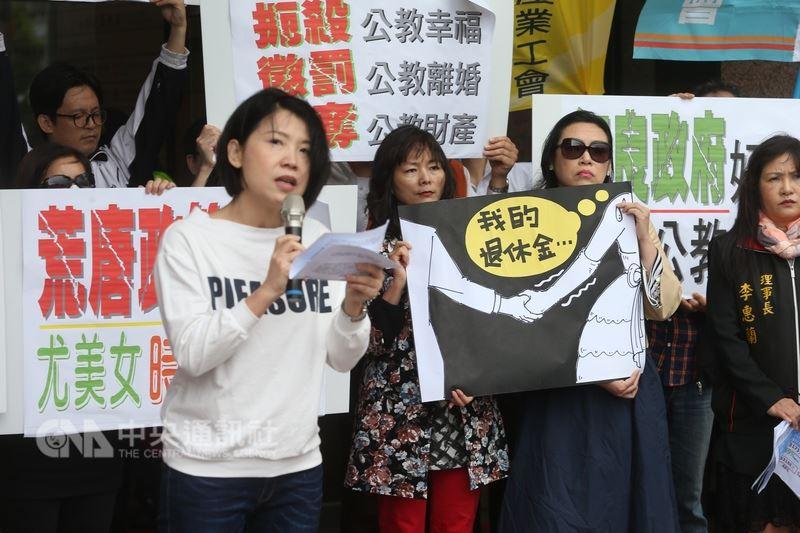 新北市教育產業工會、台北市學校教育產業工會等團體15日在民進黨中央黨部前舉行記者會,抗議離婚配偶請求分配退休金項目草率立法,高喊暫緩實施、立即修法。中央社記者謝佳璋攝 107年4月15日