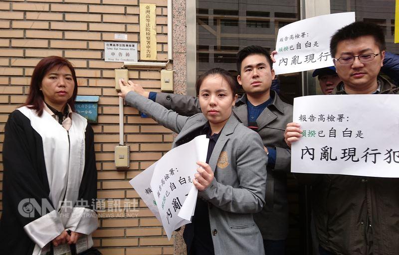 新黨青年軍成員王炳忠(左3)等人16日在律師陪同下,到台灣高等法院檢察署按鈴告發行政院長賴清德涉犯刑法內亂罪。中央社記者王揚宇攝 107年4月16日