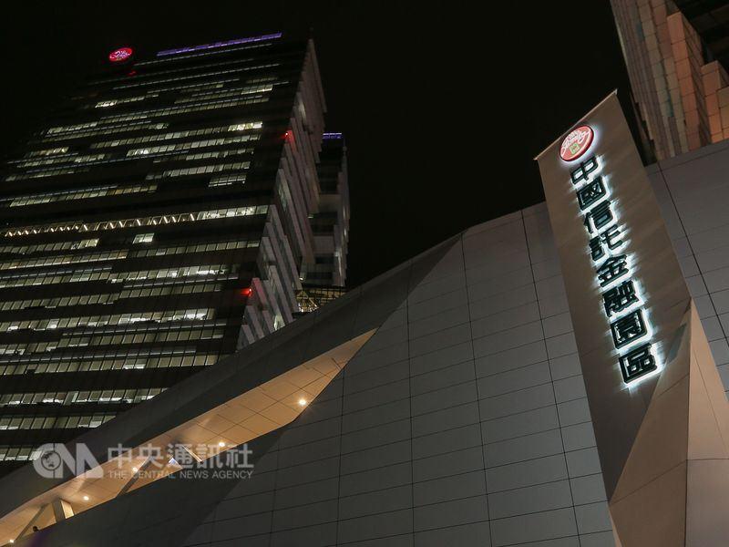 台灣證券交易所公布上市公司申報民國106年董事酬金支領情況,中信金控平均每位董事酬金高達新台幣6692.6萬元。圖為位於台北市南港區的中國信託金融園區。(中央社檔案照片)