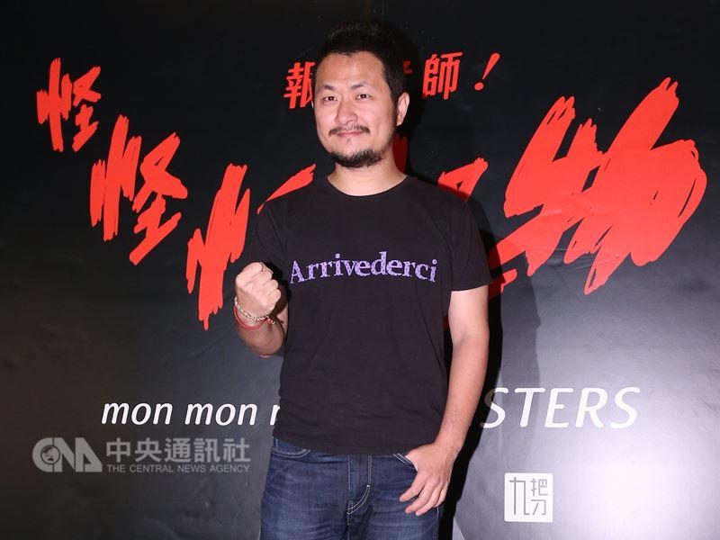 台灣導演九把刀的作品「報告老師!怪怪怪怪物!」,獲得比利時布魯塞爾國際奇幻影展銀烏鴉獎。(中央社檔案照片)
