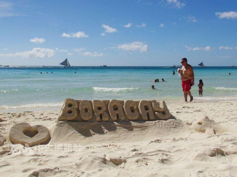 菲律賓總統杜特蒂批准長灘島改造計畫,從26日起長灘島將封閉6個月。(中央社檔案照片)