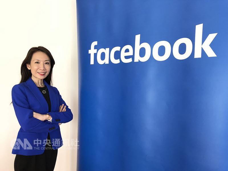 Facebook(臉書)台灣及香港總經理余怡慧19日接受中央社專訪說,Facebook在台灣持續投入資源,今年將聚焦3大主軸,包括培育更優秀的社群領袖、幫助企業拓展生意、培育科技人才。中央社記者吳家豪攝 107年4月19日