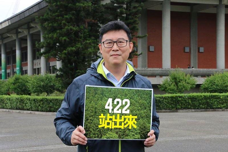 表態參選台北市長的民進黨立委姚文智19日表示,若他代表民進黨參選結果是第3名,會永遠退出政治圈。(圖取自姚文智翻台北臉書粉絲專頁www.facebook.com/YaoTurningTaipei)