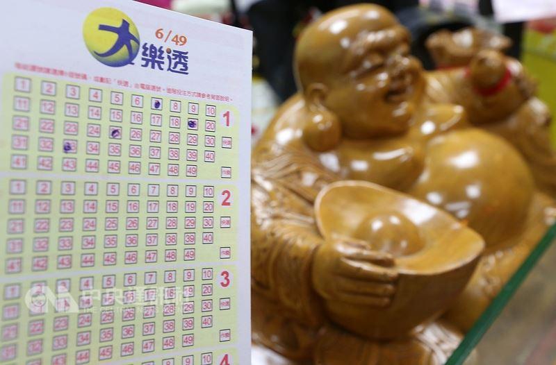 大樂透第107036期20日開獎。中獎號碼為33、32、10、35、14、46,特別號43。(中央社檔案照片)