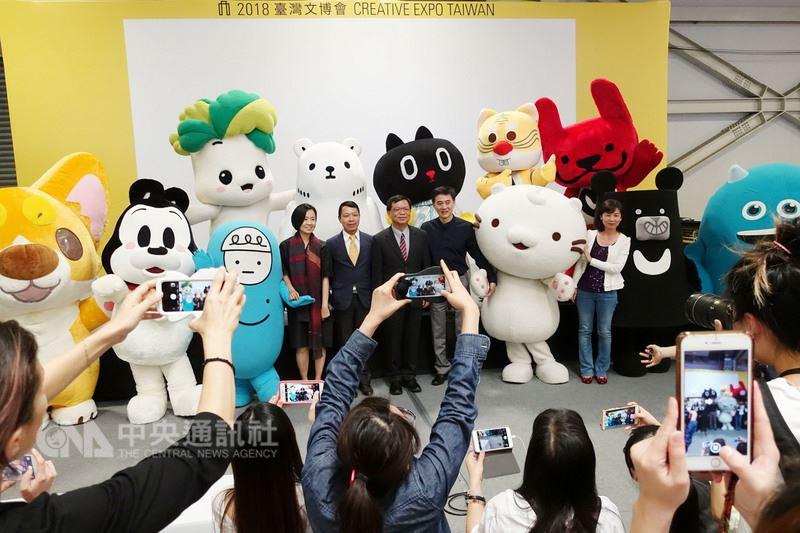 2018台灣文博會20日在花博公園爭艷館舉辦原創角色走秀活動,11隻台灣原創角色齊聚,畫面逗趣可愛,讓在場的大人小孩紛紛拿出手機拍照。中央社記者江佩凌攝 107年4月20日