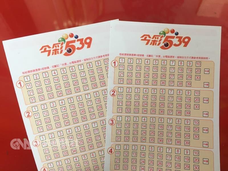 今彩539第107095期開獎,中獎號碼39、12、23、24、25。(中央社檔案照片)