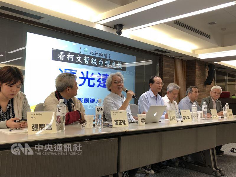 作家馮光遠(左三)21日出席北社舉辦以「看柯文哲談台灣危機」為題的論壇表示,台北市長柯文哲沒有核心價值,僅是議題的「收割者」。中央社記者侯姿瑩攝 107年4月21日