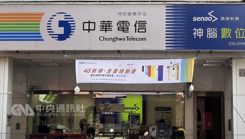 中華電信再度率先點燃4G吃到飽戰火,4月針對國內龐大軍公教人員推出的499元限定雙飽方案,可不限速上網吃到飽,又能網內互打。(中央社檔案照片)