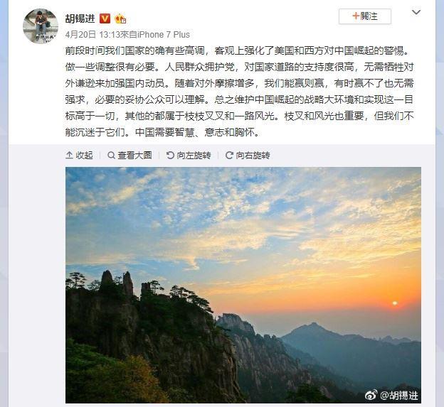 中國環球時報總編輯胡錫進日前在微博發表中國「的確有些高調,很有必要調整」的鴿派意見。(圖取自胡錫進微博www.weibo.com)